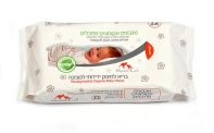 Mommy Care Biodegradable Organic Baby Wipes
