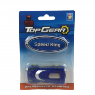 1toy Top Gear Speed King Т10322