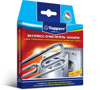 Topperr 3203 125гр